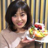 matsumotoakiko-danna