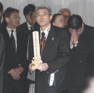 好 子 田中