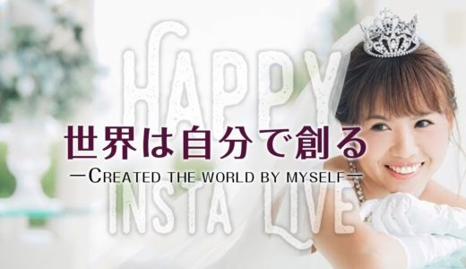 Happyちゃんの現在の旦那は出版社社長!元夫も年商30億円のド根性社長!